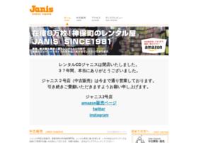 janis-cd.com
