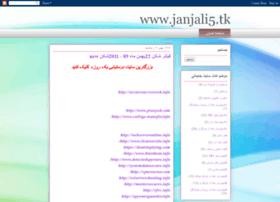 janjali6.blogspot.com