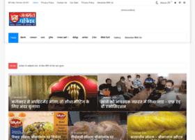 janmatpatrika.com