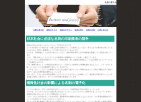 janmclucas.net