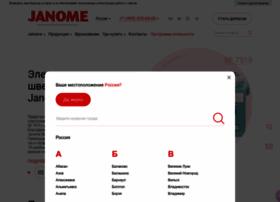 janome.ru