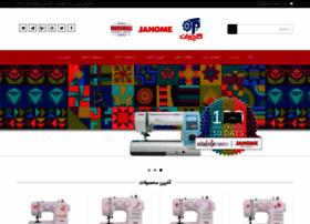 janomeco.com