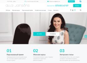 jansons.com.ua