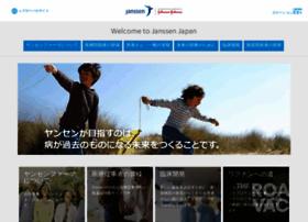 janssen.co.jp
