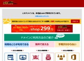 jantaku.net