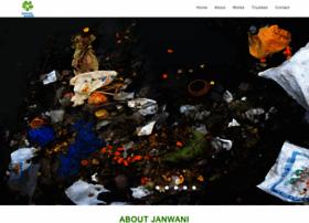 janwani.org