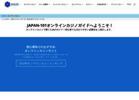 japan-101.com