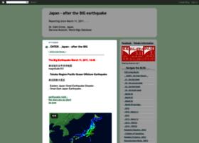 japan-afterthebigearthquake.blogspot.jp