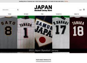 japan-baseball-jersey.com