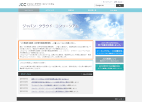 japan-cloud.org