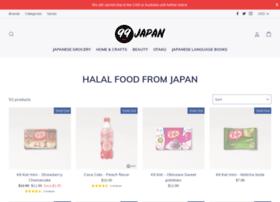 japan-halal.jp
