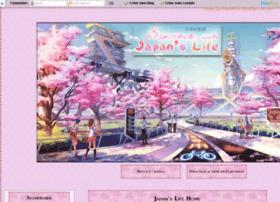 japan-life.lo.gs
