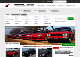japan-partner.com