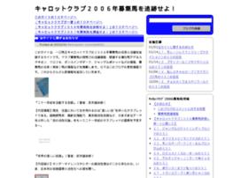 japan-pool.com
