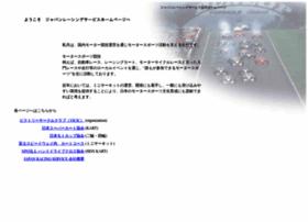 japan-racing.jp