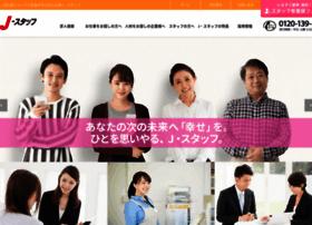 japan-staff.net