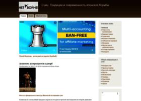 japan-sumo.ru