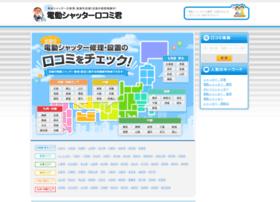 japan-tide.com