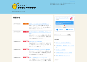 japan-topics.com