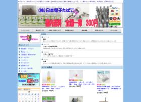 japan-vape.com