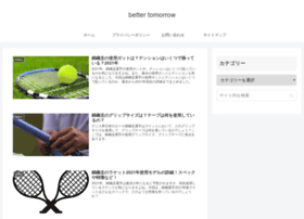 japan-warriors.com