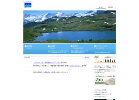 japan-zeolite.com