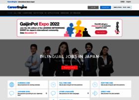 japan.careerengine.org