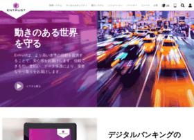 japan.entrust.com