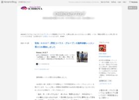 japan.ichiroya.com