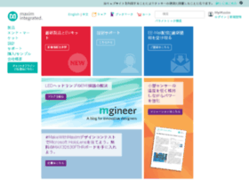 japan.maximintegrated.com