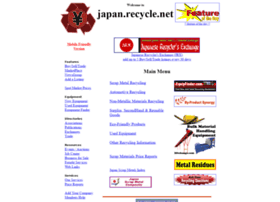 japan.recycle.net