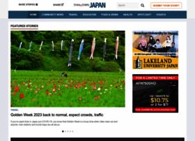 japan.stripes.com