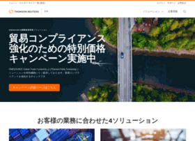 japan.thomsonreuters.com