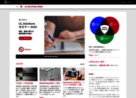 japan.ul.com