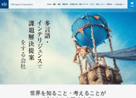japan.wipgroup.com