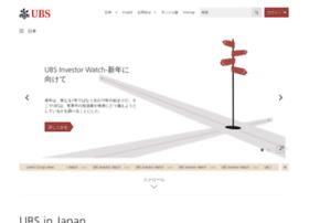 japan1.ubs.com