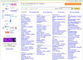 japanads.info