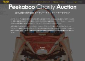 japanauction.fendi.com