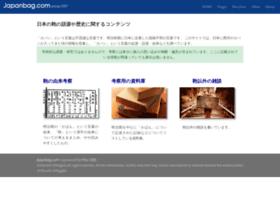 japanbag.com