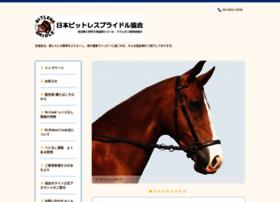 japanbb.info