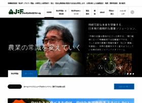 japanbiofarm.com