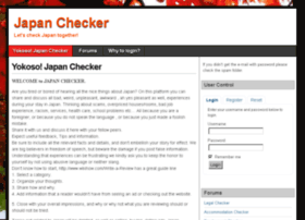 japanchecker.com
