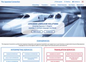 japanco.net
