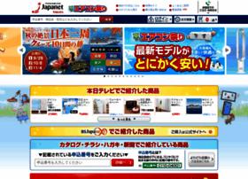 japanet.co.jp