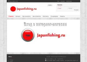 japanfishing.ru