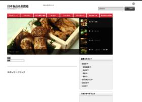 japanfoods.net