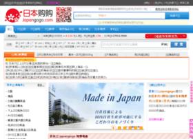 japangogo.com