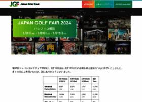 japangolffair.com