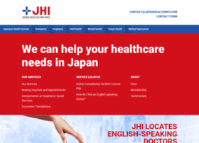 japanhealthinfo.com