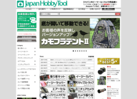 japanhobbytool.co.jp